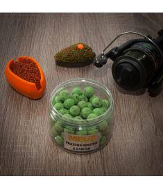 Kulki hakowe tonące Spectrum 12mm Prażona konopia & kawior